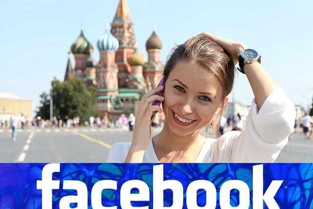 פרסום ברוסית בפייסבוק