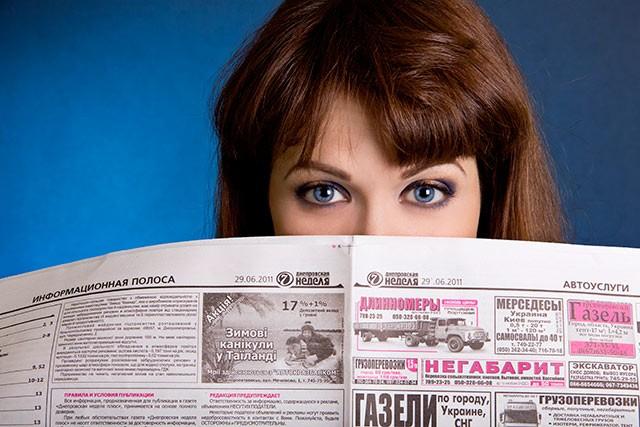 עיתון ברוסים - עיתונים ברוסית
