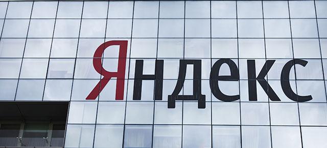 פרסום ברוסית ביאנדקס