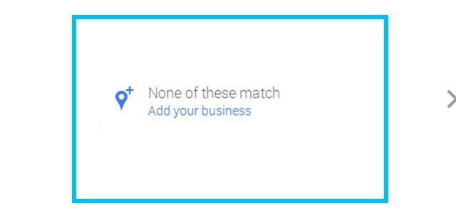 גוגל עסקים - גוגל לעסקים -הוספת עסק לגוגל מפות 3