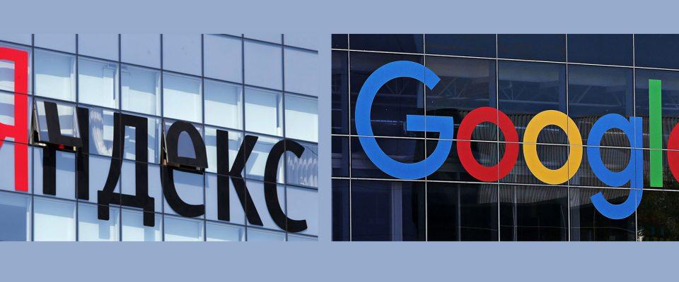 Разница между гугл и яндекс