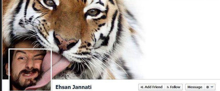 עיצוב תמונת קאבר לפייסבוק 2