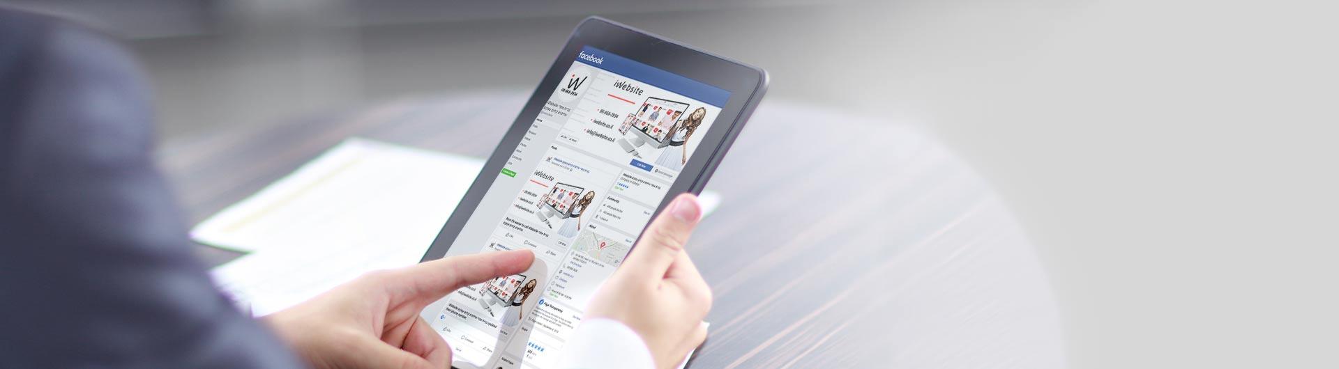 קידום דף עסקי בפייסבוק - מחיר וחבילות