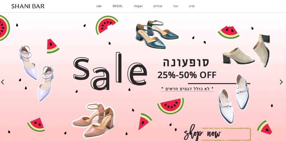 עיצוב אתר אופנה - טרנדים בשוק