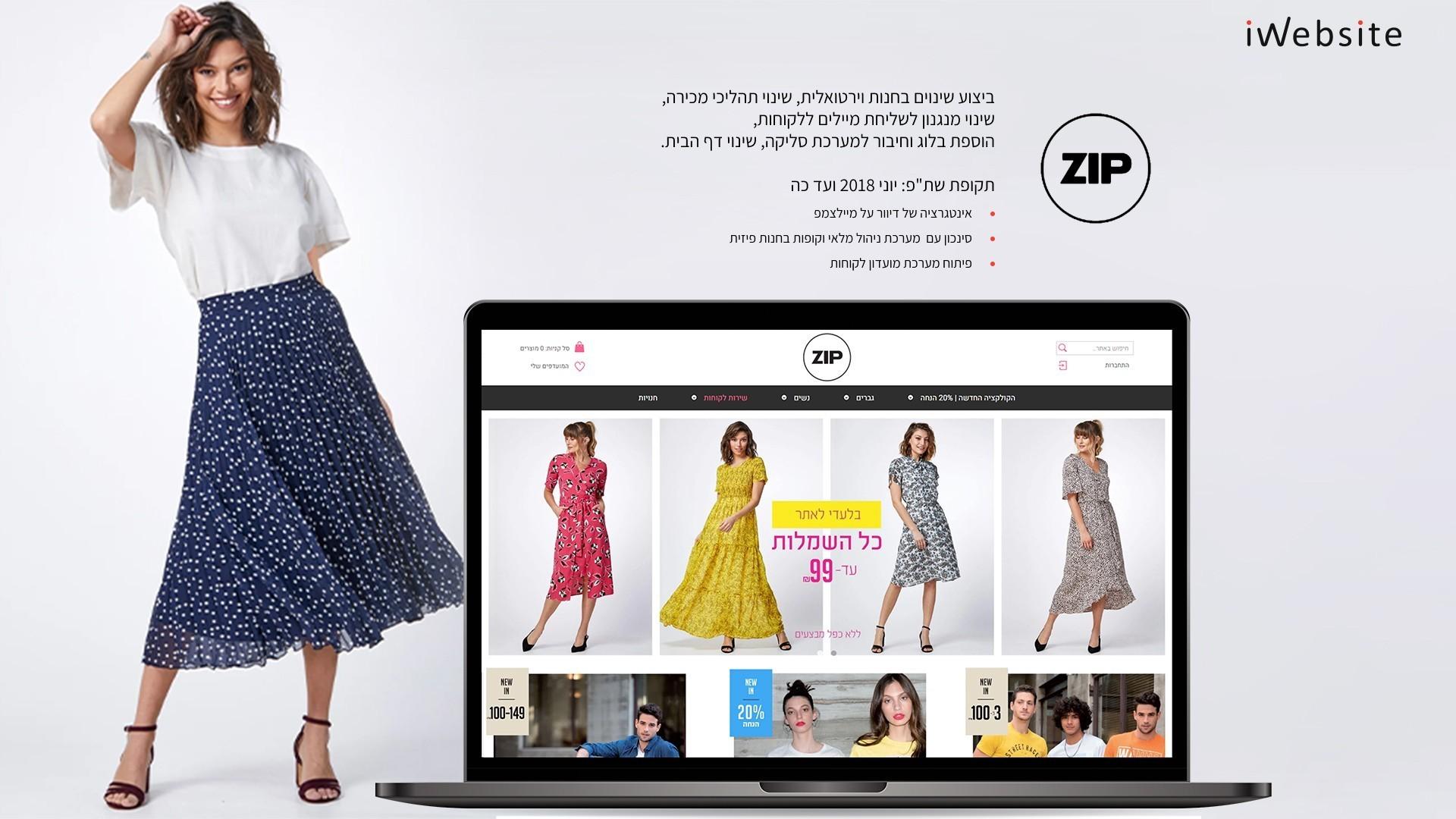 ZIP- חנות וירטואלית לאופנת נשים/גברים
