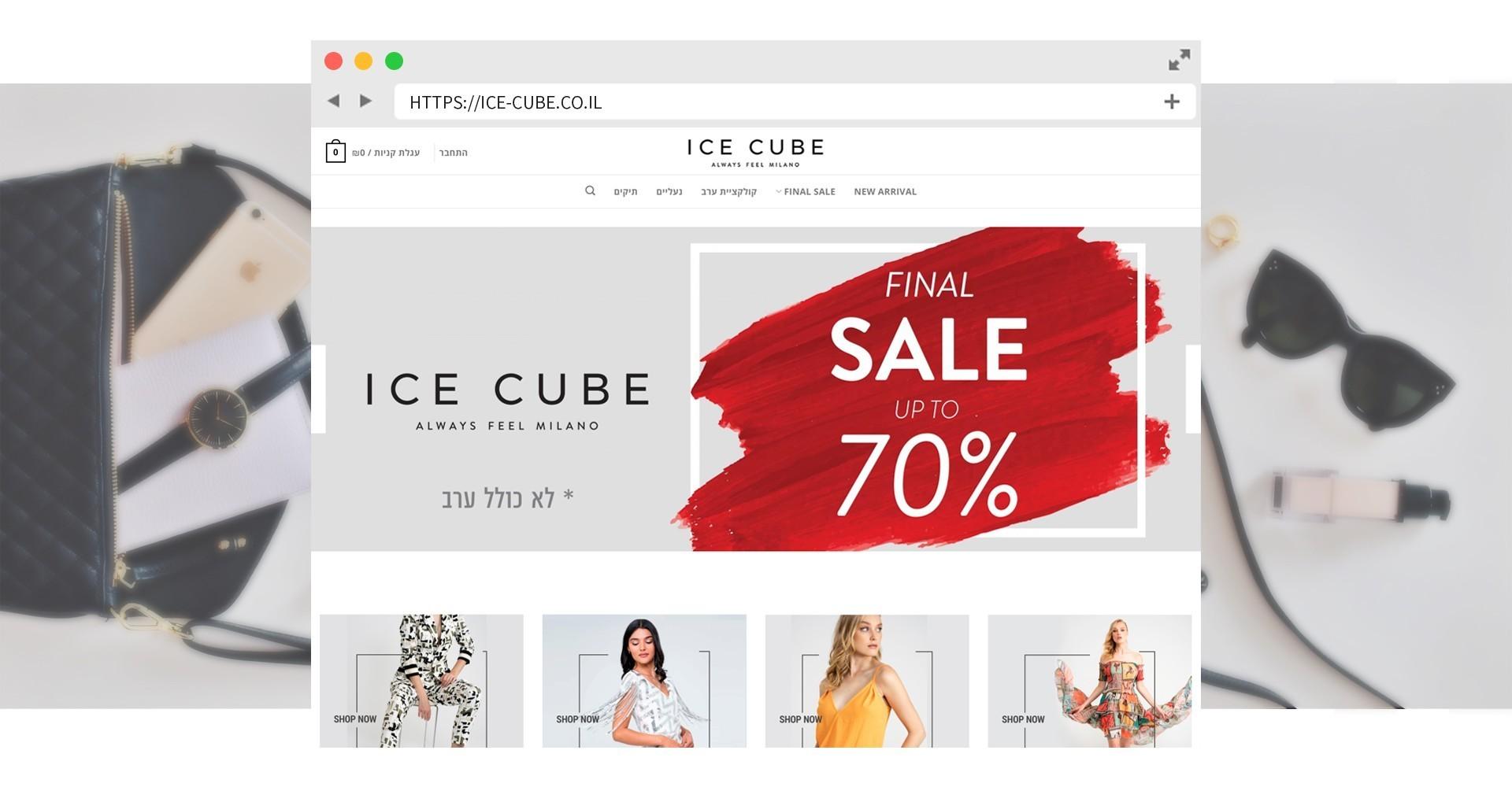 Ice-Cube - חנות וירטואלית אופנת נשים